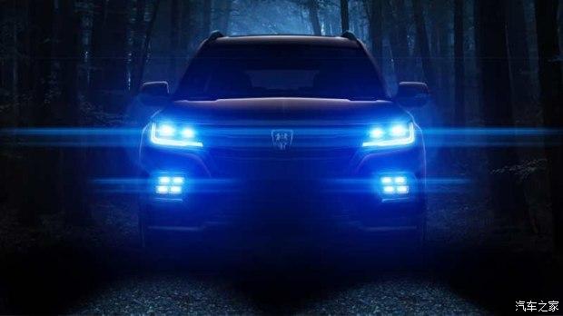 曝疑似荣威RX8预告图 将于今年上半年正式上市销售