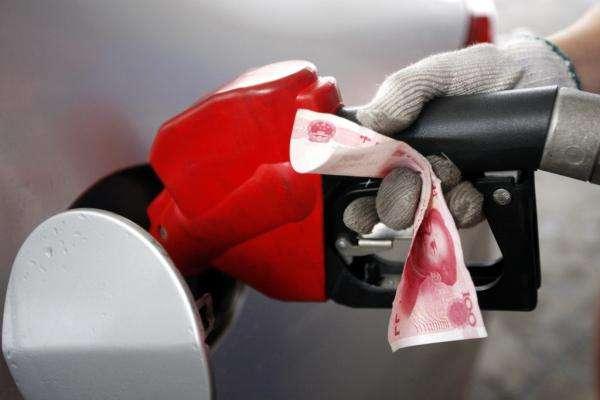 2018年国内油价首调来临 上调金额已基本确认