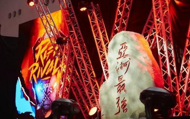 2018英雄联盟S8洲际赛可能落户上海 LPL能否二连冠?