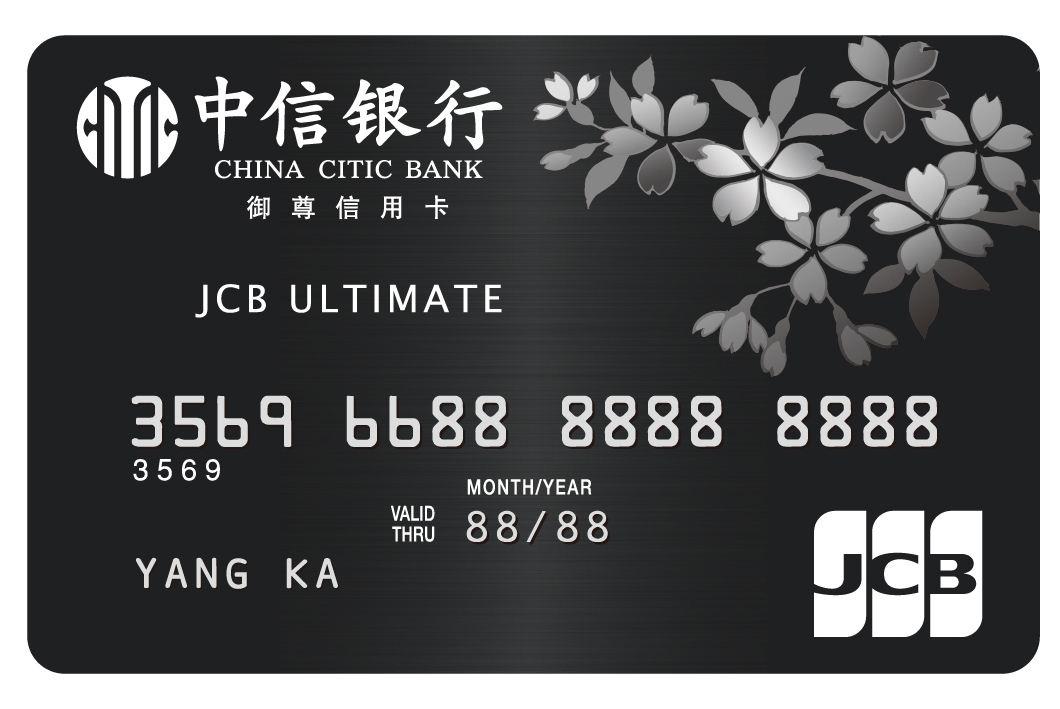 中信信用卡哪个额度高?