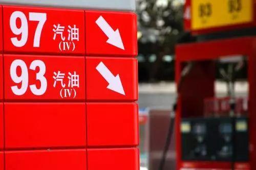 油价不负众望迎来了新年首涨 95号汽油三个月将突破8元