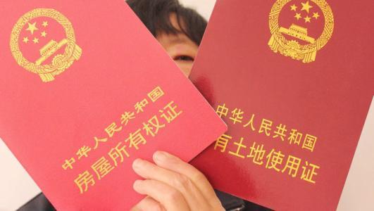 北京这一批土地,使用年限最长20年!这么短时间的地卖给谁?
