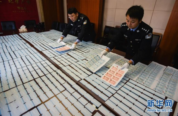 南京铁路公安破获特大春运假票案件 涉案金额约10万元