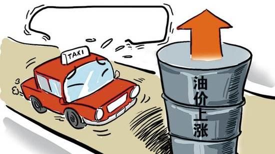 国内油价最新消息:92号汽油价格多少钱一升?