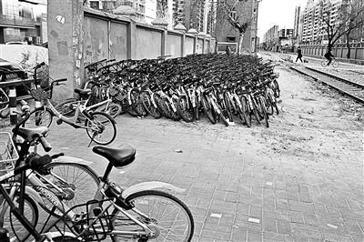 北京:共享单车超量、乱停、押金问题将立法解决