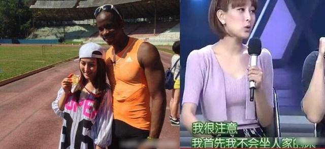 黄毅清秒删实锤微博 马苏现在成了全民公敌