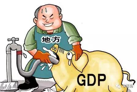 """解局:为何几省份自曝GDP""""注水""""?"""