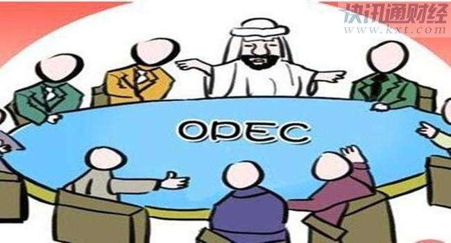 高油价引发OPEC和俄罗斯的担心 减产该继续吗