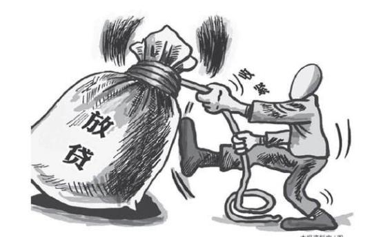 个人信用贷款哪家银行最划算?