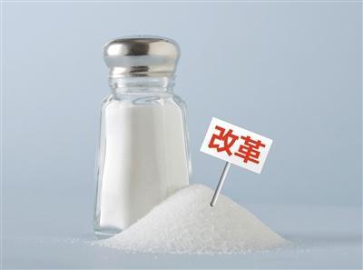 盐改一周年:对簿公堂争不停 跨省售盐阻力大