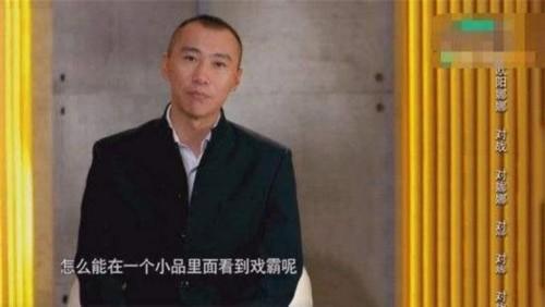 金星挺徐帆怒怼演员:说徐帆演技不好?谁信呐!
