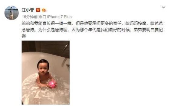 女儿奴汪小菲终于晒儿子 称儿子和自己长得一模一样