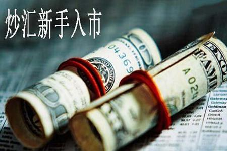 """深度揭秘美元下跌背后的""""阳谋"""""""
