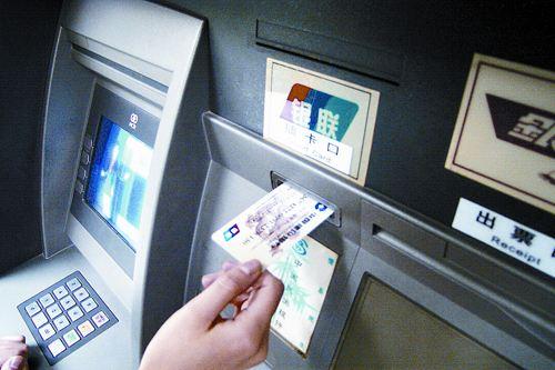 银行卡转帐多久到账?