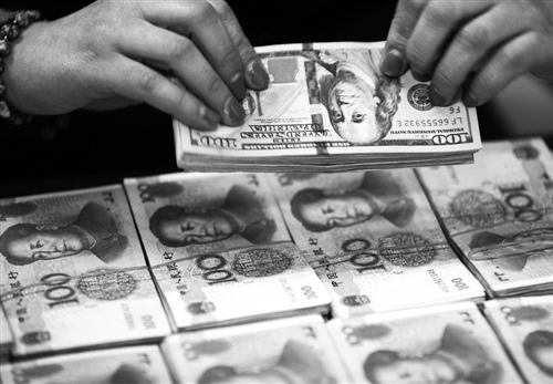 国际化进程提速铺好路 人民币汇率大涨创两年新高