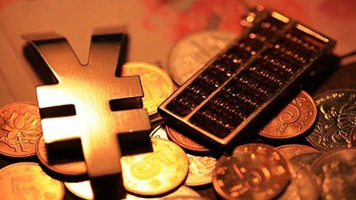 人民币中间价再度上调202点 升幅创2年来新高