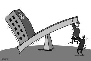 购房加杠杆:工资流水可包装 按揭+消费贷再现