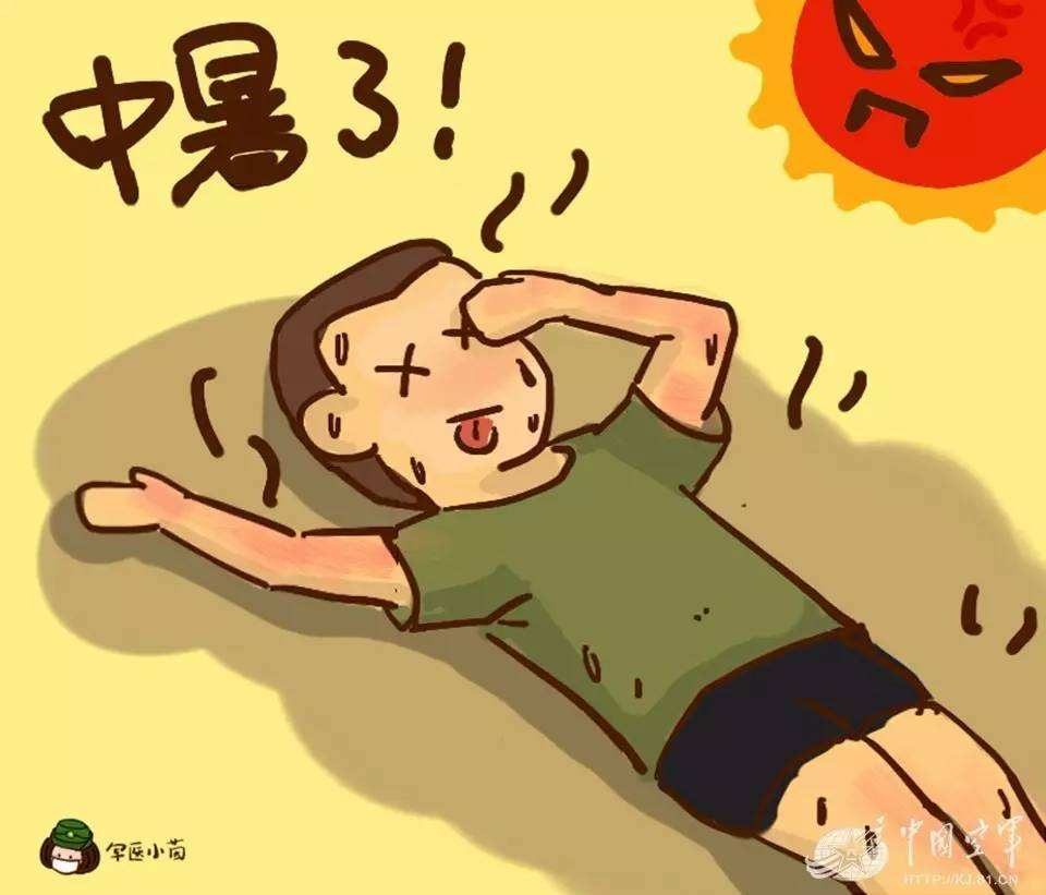 中暑后吃哪些水果缓解症状