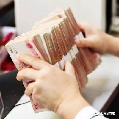 春节限定版降准来了 预计释放临时流动性2万亿元!