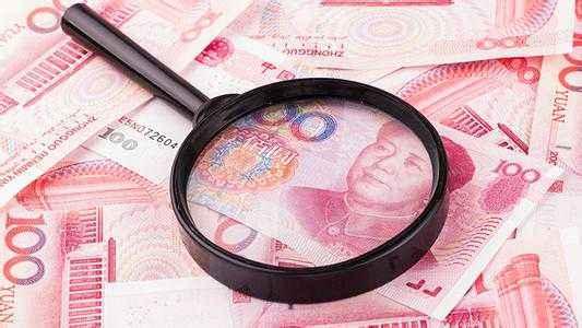 中证报头版:人民币阶段性升值不改持稳大势