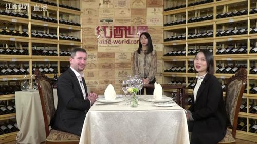 红酒世界直播:侍酒大师狄米特·梅森向大家亲授侍酒技巧