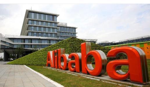 深圳市进出口食品商会与阿里巴巴战略合作签约