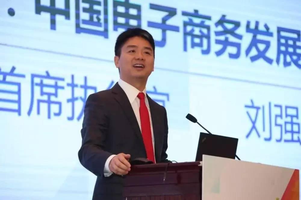京东CEO刘强东:将在东北投资过百亿