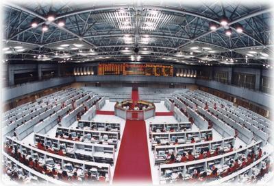 上海期货交易所1月16日期货交易概况