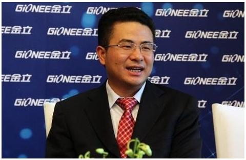 刘立荣41.4%的股权被冻结 金立面临生死考验
