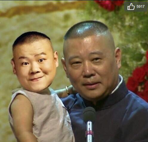 岳云鹏晒与郭德纲父子照 将自己ps成师父抱着的模样