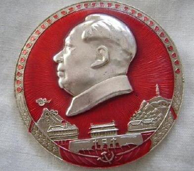 毛主席像章如何收藏