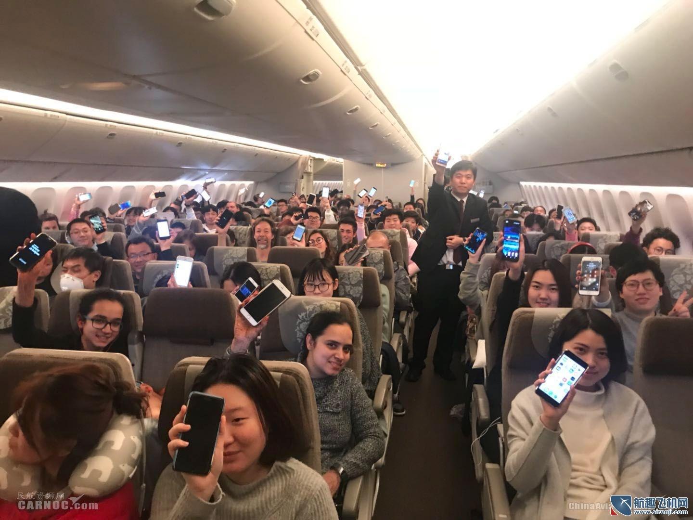 """18日0时东航首个航班正式""""空中开机"""" 电子设备需设置为飞行模式"""