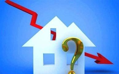 最新房价走势:一线城市房价同比涨幅连续15个月回落