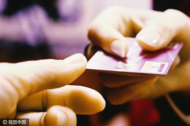 信用卡还款方式多 可利弊你清楚吗?