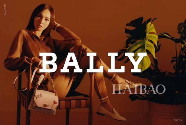 巴利(Bally)携手唐嫣打造独一无二的限量款糖果包