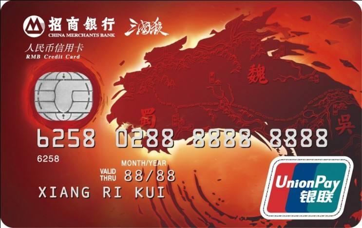 一个被降额的人的忠告:信用卡该怎么提额?