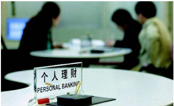 节前专属银行理财如何买?