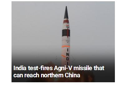 """印度试射最强导弹""""烈火-5""""号"""