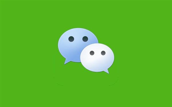 微信诞生七年:第一版你还记得吗?