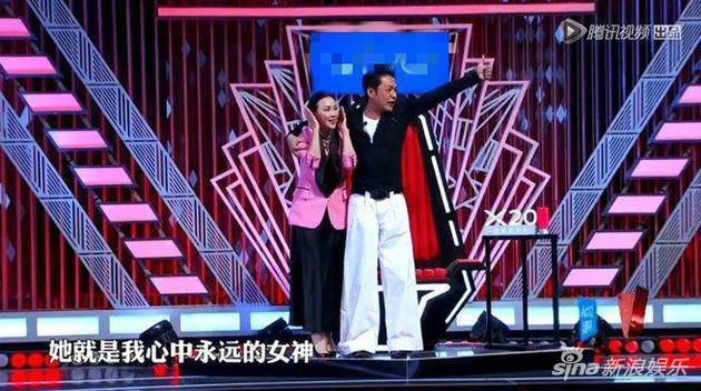 马景涛强吻刘嘉玲 她就是我心中永远的女神