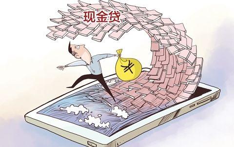 """宁夏大刀阔斧的规范整顿""""现金贷""""业务"""