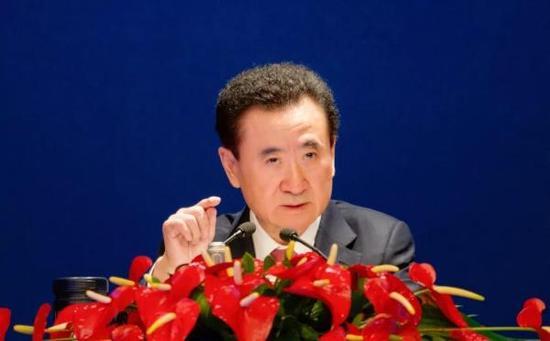 王健林:我犯了个错误 给了万达网科太多的钱