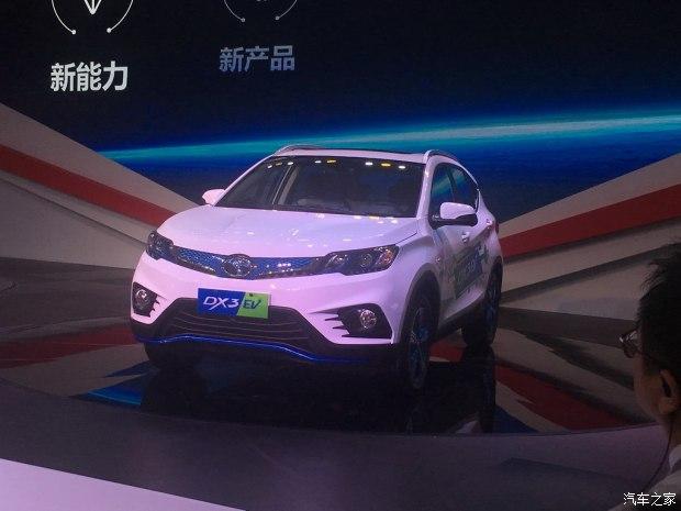 曝东南DX3 EV最新消息 将于今年2月底正式上市