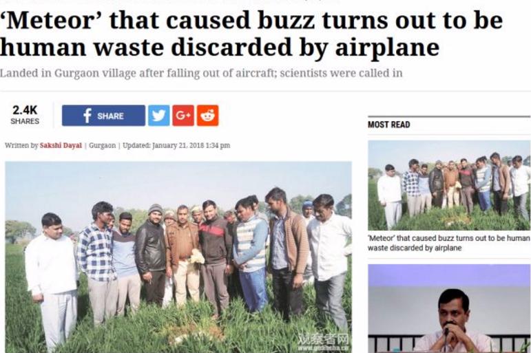 印度村民合影排泄物 本以为是陨石