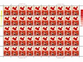 逛古玩市场偶遇《全国山河一片红》邮票 假票我也买