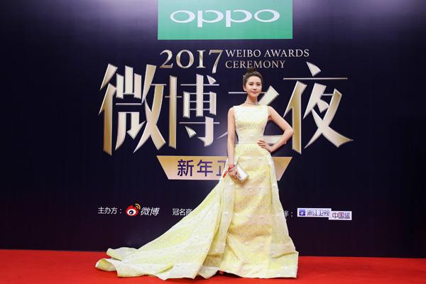 2017微博之夜刘诗诗佩戴NIRAV MODI妮华莫迪的Jasmine系列钻石手链华丽亮相