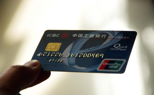 信用卡的还款日期怎么算?