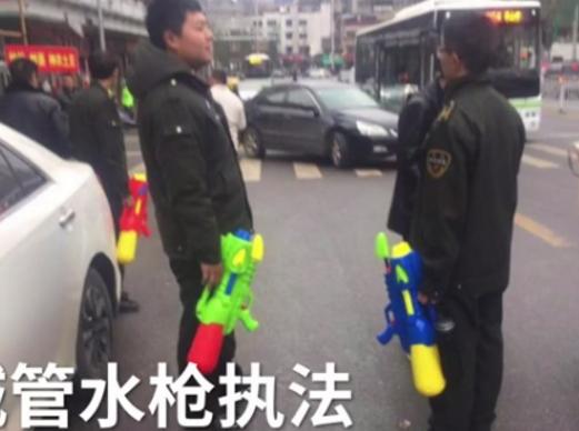 城管玩具水枪执法 老百姓们都笑了