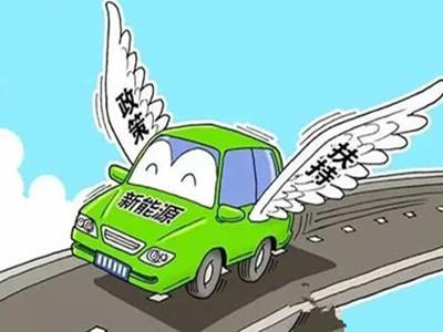 广汽集团计划进军新能源汽车电池生产领域