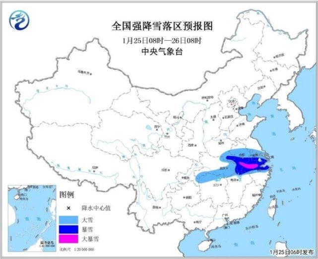 浙江多地大范围积雪 气象台将暴雪预警等级升级至橙色